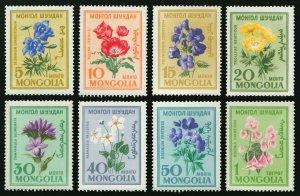 Mongolia 1960 MNH Stamps Scott 195-202 Flowers