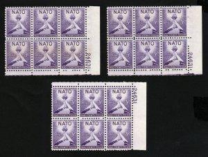 US STAMP SCOTT #1008 NATO PLATE BLOCKS OF 6 MNH-OG 1952 (LOT OF 3)