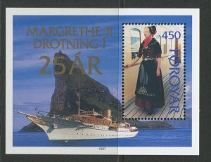 STAMP STATION PERTH Faroe Is.#312 Pictorial Definitive Iss. MNH 1997 CV$2.00