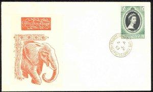 Somaliland Protectorate Sc# 127 FDC 1953 6.2 QEII Coronation