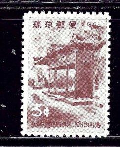 Ryukyu Is 90 MNH 1961 Temple    (ap2333)