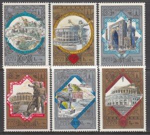 Russia, Sc B121-B126, MNH, 1979, Tourism