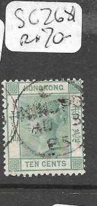 HONG KONG TREATY PORT (P0402B) NINGPO   10C  SG 681 INDEX C CDS   VFU