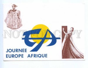 290083 SENEGAL 1989 year ADVERTISING exhibition special cancellations postcard