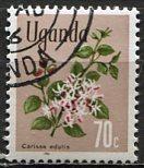 Uganda 1969: Sc. # 123: O/Used CTO Single Stamp
