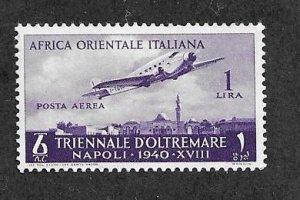 Italian East Africa airmail 1940