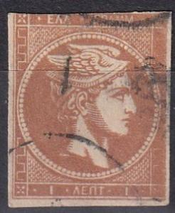 Greece #16   Used  CV $60.00  Z677