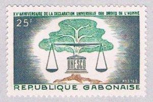 Gabon Scales 25f - pickastamp (AP103411)