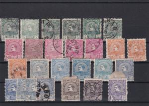 Serbia 1880 Stamps  Ref 29689