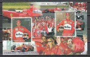 Adijey, 2000 Russian Local. Ferrari Racers, IMPERF sheet of 2.