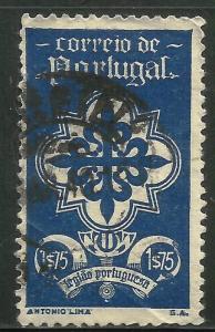 Portugal 1940 Scott# 586 Used