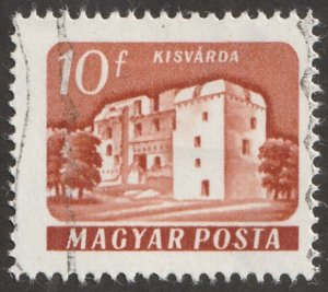 Hungry, Scott#1291, Magyar Posta, used, Hr, #MP-1291