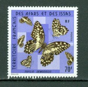 AFARS & ISSAS BUTTERFLIES #396...MNH...$8.00