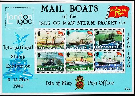 Isle of Man. 1980 Mail Boats Miniature Sheet. S.G.MS176 Unmounted Mint