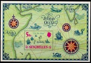 SEYCHELLES QEII SG MS293, 1971 mini sheet, NH MINT.