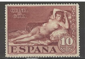 COLLECTION LOT # 3781 SPAIN #399 MNH 1930 CV+$12.50
