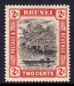 Brunei - Scott #15 - MH - Toning - SCV $3.75
