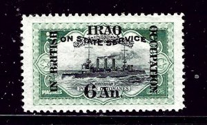 Mesopotamia NO7 MLH 1920 overprint