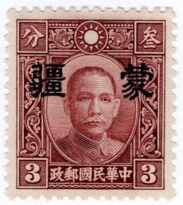 (I.B) China Revenue : Duty Stamp Definitive 3c (overprint)
