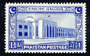 PAKISTAN - 1948 - SG 20   1 1/2  anna   mm  -