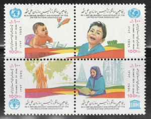 Persian stamp, Scott#2663, mint never hinged, block of four, UN, 50th anniv