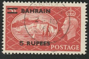 BAHRAIN 1951 5R on GB 5/- fine used........................................65839