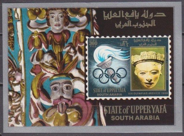 1967 State of Upper Yafa 16/B1b 1968 Olympic Games in Mexiko 5,50 €