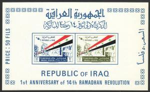 1964 Iraq Revolution of Ramadan 14 S/S souvenir sheet MNH Sc# 343a