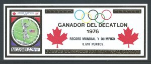 Nicaragua Michel #BL96 NH Montreal Olympics - Bruce Jenner SS
