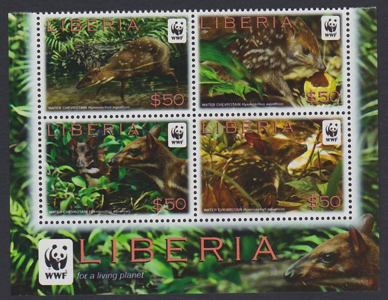 Liberia WWF Water Chevrotain Block of 4 with WWF Logo