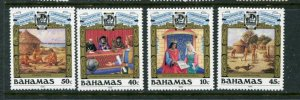 Bahamas #640-3 MNH