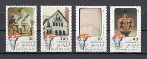 Sahara, 1992 Cinderella issue. Barcelona Olympics issue.