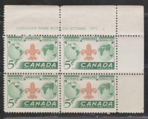 CANADA Scott # 356 Plate Block MNH - Boy Scouts Plate 1-1 UR