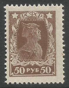 RUSSIA 235 MNH Q729-2