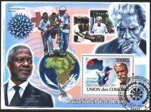 Comoro Islands. 2008. bl468. Schweizer, red cross, medicine. USED.