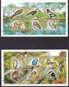 Central African Republic, Fauna, Birds MNH / 1998