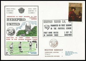1973 Hereford United FC First Season Promotion Commemorative First day Cover