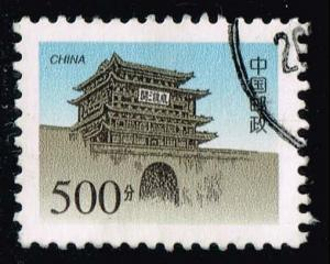 China PRC #2910 Bianjing Tower; Used (1.25)