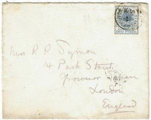Orange Free State 1900 FPO cancel on cover to England SG 104, 220 pounds