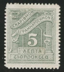 GREECE Scott J66 MH* Serrate Roulettee postage due stamp
