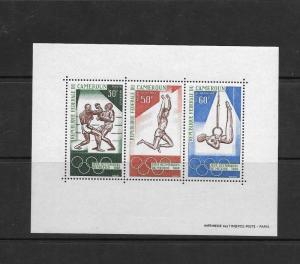 O) 1968 CAMEROON, GAMES OLIMPICOS MEXICO 1968 - SPORTS, SOUVENIR MNH