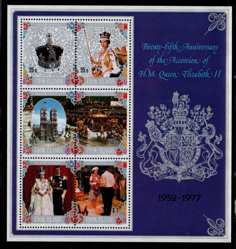 Cook Islands Sc 470a 1977 25th Anniversary Reign of QE II stamp sheet mint NH