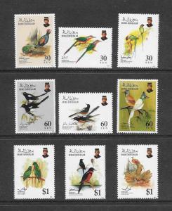 BIRDS - BRUNEI #447-55 MNH