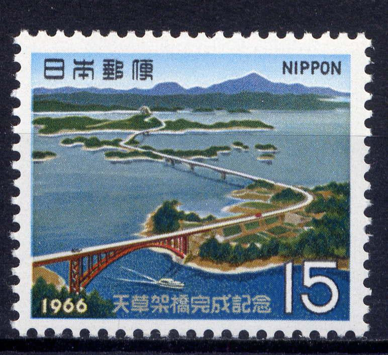 JAPAN Sc#894 2 Sets 1966 Bridges linking Misumi, Kyushu, and Amakusa Islands MNH
