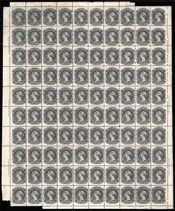 NOVA SCOTIA 8  Mint (ID # 106127)- L