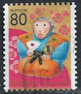 Japan ~ Scott # 2872 ~ Used ~ Year of the Monkey