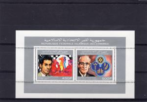 Comoro Islands 1990 Chess Kasparov/Rotary Harris Compound SS Perforated Mi#947/8
