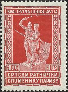 YUGOSLAVIA - B21 - Unused - SCV-0.25