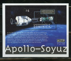 DOMINICA  APOLLO-SOYUZ SOUVENIR  SHEET  MINT NH