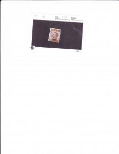 italy - caso scott # 7 mint cv $1.50